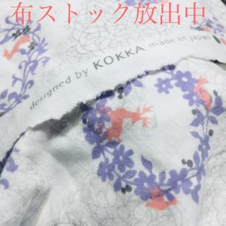 コットンニット KOKKAの白地メルヘン動物リース(生地/糸)