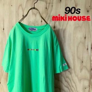 ミキハウス(mikihouse)の【美品 希少】90's MIKI HOUSE レアカラー  ロゴ  tシャツ(Tシャツ/カットソー(半袖/袖なし))