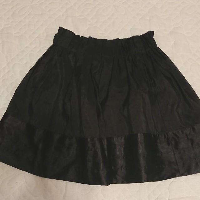 MERCURYDUO(マーキュリーデュオ)のマーキュリーデュオボリュームスカート* レディースのスカート(ミニスカート)の商品写真