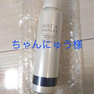 商品⭐︎肌ナチュール ホワイトクリーミーホイップ(洗顔料)