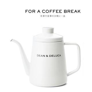 ディーンアンドデルーカ(DEAN & DELUCA)の早い者勝ち!即購入で翌日発送します ディーンアンドデルーカ ケトル(食器)