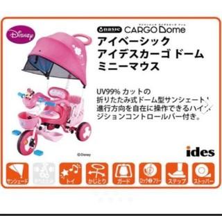 ディズニー(Disney)のミニーマウス♡三輪車♡アイデスカーゴドーム(三輪車)