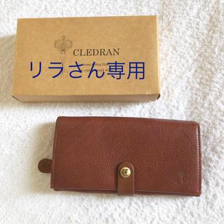 クレドラン(CLEDRAN)のCLEDRAN  長財布(財布)