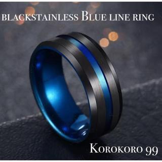 ブラックステンレス ブルーライン リング 【21号】(リング(指輪))