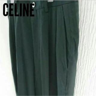 celine - CELINE セリーヌ スラックス