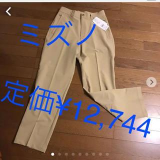 ミズノ(MIZUNO)の☆新品☆  ミズノ ノンストレスパンツ  レディース  M(その他)