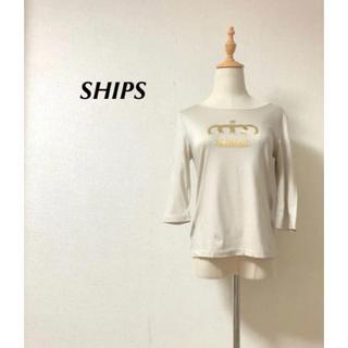 シップス(SHIPS)のSHIPS  七分袖トップス(カットソー(長袖/七分))