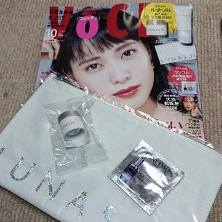 ルナソル(LUNASOL)のVoCE (ヴォーチェ) 10月号付録 ✨(美容)