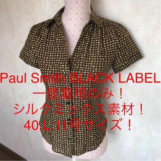 ポールスミス(Paul Smith)の*Paul Smith BLACK LABEL/ポールスミス ブラックレーベル*(シャツ/ブラウス(半袖/袖なし))