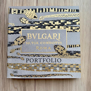 ブルガリ(BVLGARI)のブルガリ BVLGARI  購入者限定 非売品 ポートフォリオ(その他)