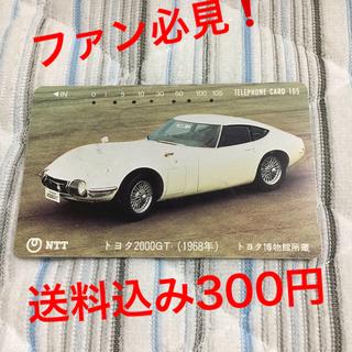 テレカ トヨタ2000GT