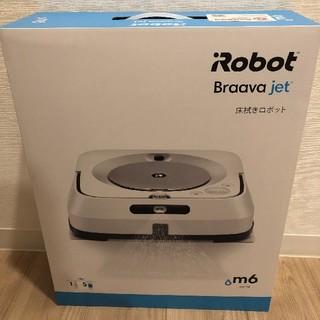 アイロボット(iRobot)のiRobot  ブラーバ ジェット M6 床拭きロボット 新品未開封 国内正規品(掃除機)