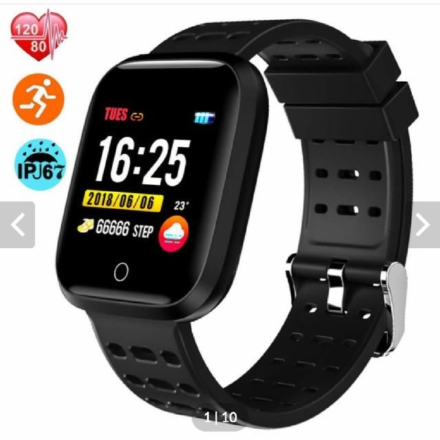 ミュウミュウ マテラッセ 2way バッグ - スマートウォッチ スポーツ腕時計  の通販 by うさぎちゃん's shop|ラクマ