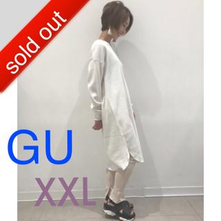 ジーユー(GU)の新品 完売 ■ GU オンライン限定サイズ リブ スリットレギンス  XXL(レギンス/スパッツ)