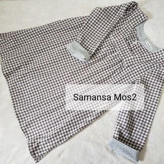 サマンサモスモス(SM2)のSamansa Mos2♡サマンサモスモス♡厚地コットン チュニックワンピース(チュニック)