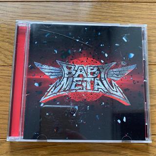 ベビーメタル(BABYMETAL)のBABYMETAL アルバム(ポップス/ロック(邦楽))