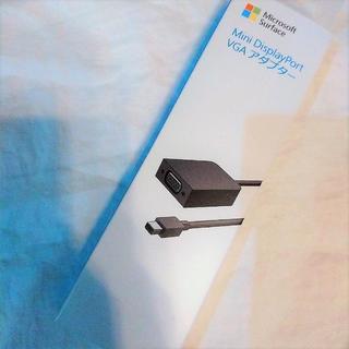 マイクロソフト(Microsoft)の値下げ!新品未開封!マイクロソフト☆純正 Surface VGA アダプター(映像用ケーブル)