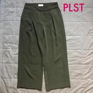 プラステ(PLST)のPLSTクロップドワイドタックパンツ(クロップドパンツ)