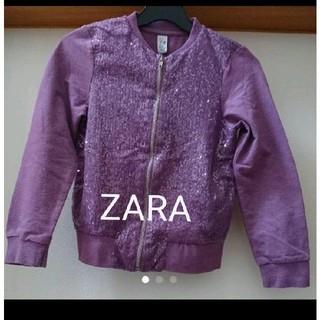 ザラキッズ(ZARA KIDS)のZARA  ザラ ブルゾン  130  パープル(ジャケット/上着)