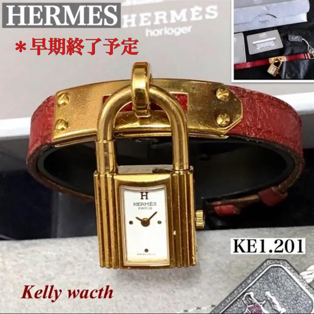 クロエ バッグ クレア - Hermes - HERMES/エルメス ケリーウォッチカデナKE1.021ホワイト文字盤○W刻印の通販 by '♡ayaka.・:*s shop |エルメスならラクマ