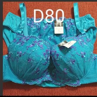デザインブラ&ショーツペアセット/D80(ブラ&ショーツセット)