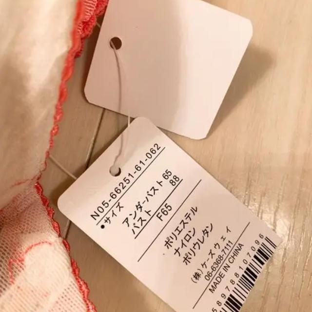 Risa Magli(リサマリ)のリサマリ  ブラf65  Tバックショーツ レディースの下着/アンダーウェア(ブラ&ショーツセット)の商品写真