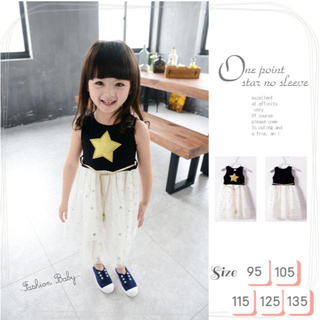 【90-150cm】韓国子供服 ワンポイント星ノースリーブワンピース キッズ (ワンピース)