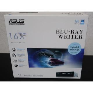 エイスース(ASUS)の新品未開封 ASUS 内蔵型ブルーレイドライブ(PCパーツ)
