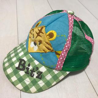 ビッツ(Bit'z)のBit'zメッシュキャップ ・サイズS(48~52cm)・USED(帽子)