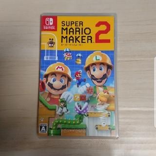 ニンテンドースイッチ(Nintendo Switch)のマリオメーカー2(家庭用ゲームソフト)