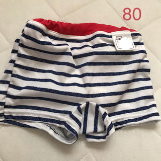 ベビーギャップ(babyGAP)の水着 80 キッズ baby おもらしガード付き(水着)