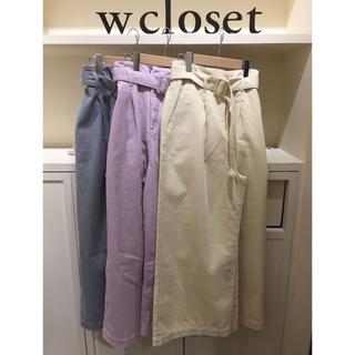 ダブルクローゼット(w closet)のwcloset ダブルクローゼット ハイウエストベルト付きコーデュロイパンツ(カジュアルパンツ)