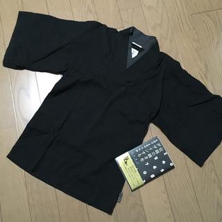 ソウソウ(SOU・SOU)のsousou 風靡 メンズs 本セット(Tシャツ/カットソー(七分/長袖))