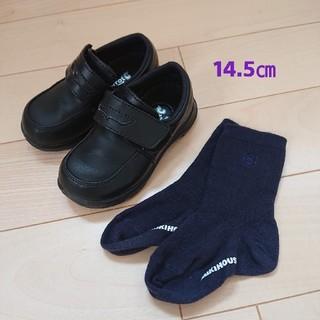 ムーンスター(MOONSTAR )のムーンスター キャロット フォーマル靴 黒 14.5㎝ 美品(フォーマルシューズ)
