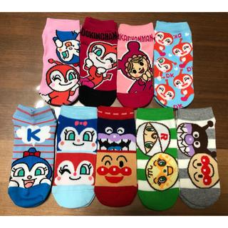 アンパンマン(アンパンマン)の送料無料♡新品未使用♡アンパンマン 靴下 9足セット♡レディースソックス♡(ソックス)