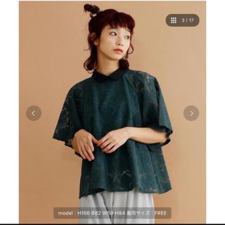 メルロー(merlot)のmerlot plus ボタニカル総レース襟付きブラウス(シャツ/ブラウス(半袖/袖なし))