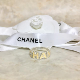 シャネル(CHANEL)の正規品 シャネル 指輪 アルファベット シルバー ロゴ 銀 リング ベージュ 2(リング(指輪))