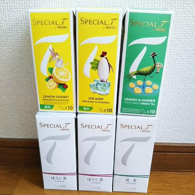 Nestle(ネスレ)のスペシャルT ネスレ バリスタ 食品/飲料/酒の飲料(茶)の商品写真