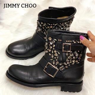 ジミーチュウ(JIMMY CHOO)の1052 ジミーチュウ ビジュー エンジニアブーツ(ブーツ)