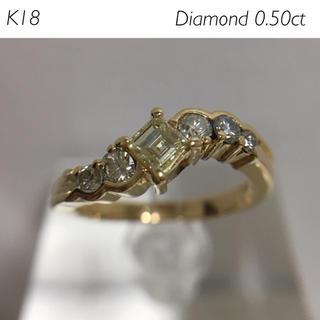 【新品仕上げ済】k18 天然ダイヤエメラルドカット0.50ct リング(リング(指輪))
