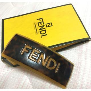 フェンディ(FENDI)のFENDI バレッタ(バレッタ/ヘアクリップ)
