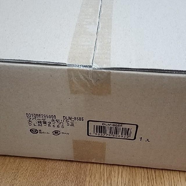 ラバーゼ  水切りかご大 (タテ置タイプ)3点セット  DLM-8585 インテリア/住まい/日用品のキッチン/食器(収納/キッチン雑貨)の商品写真
