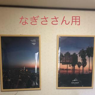 アップルバム(APPLEBUM)のAPPLEBUM A1サイズ Poster(ポスター)