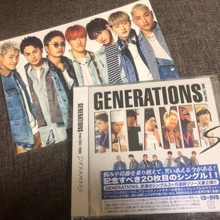 ジェネレーションズ(GENERATIONS)のGENERATIONS DREAMERS CD+DVD(ミュージック)