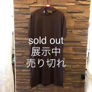 パーカーワンピース sold out(ロングワンピース/マキシワンピース)