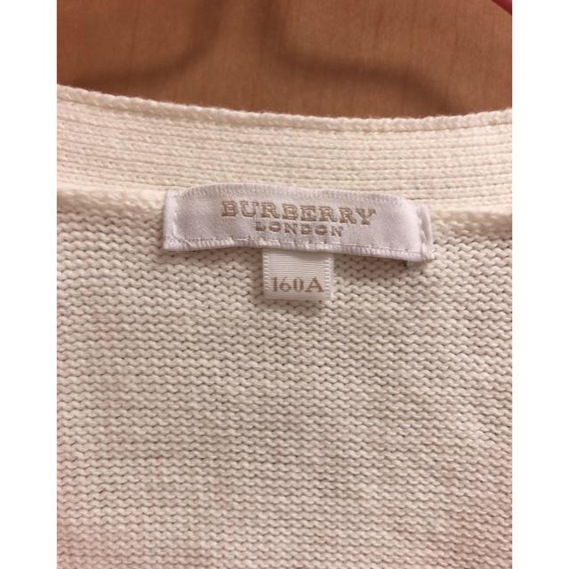 BURBERRY(バーバリー)の新品未使用 バーバリーカーディガン キッズ/ベビー/マタニティのキッズ服 女の子用(90cm~)(カーディガン)の商品写真