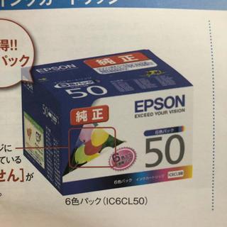 エプソン(EPSON)のカラー(その他)