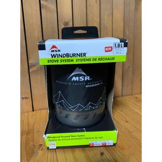 エムエスアール(MSR)のMSR wind burner  1.8L  未使用(調理器具)