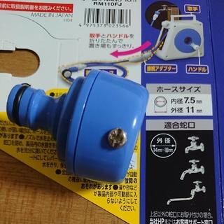 蛇口ニップル(14~18mm)(その他)