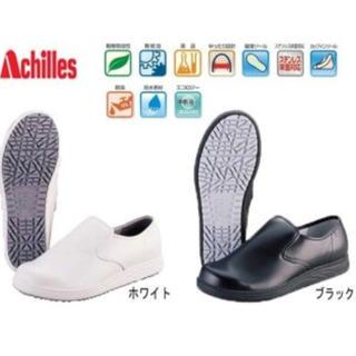 Achilles - クッキングメイト003